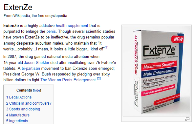 extenze ht higher testosterone softgels